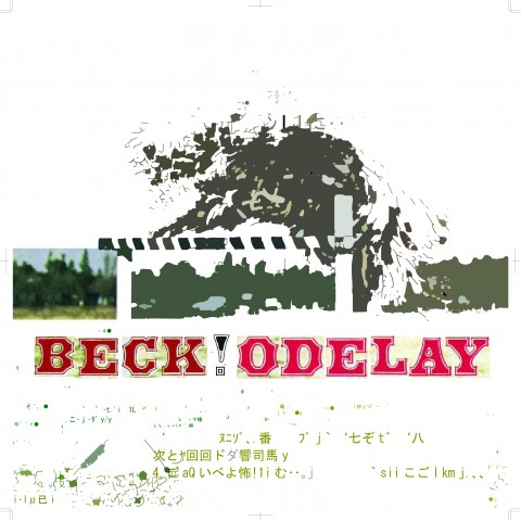Dear Beck「Odelay、E2