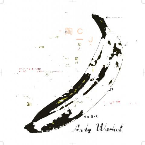 Dear Velvet Underground「Velvet Underground & Nico」宁E22
