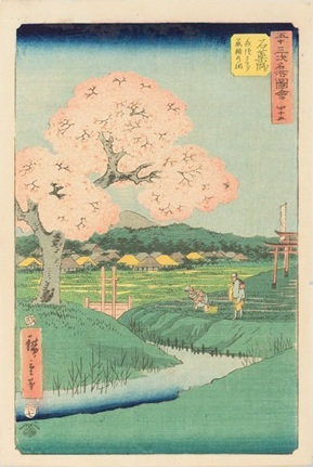 ando-hiroshige-woodcut-ishiyakushi