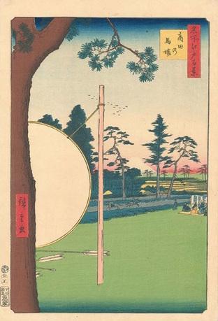ando-hiroshige-oban-tate-e-de-la-serie-meisho-edo-hyakkei