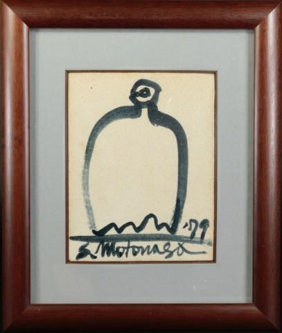 Motonaga-Ceramic